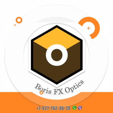 Boris FX Optics 2021.2 MacOS для Photoshop & Lightroom