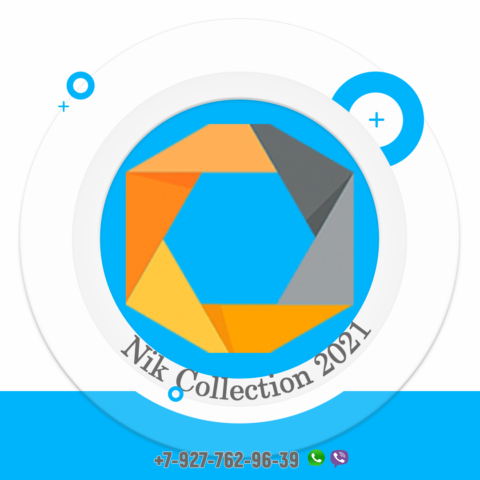 Nik Collection by DxO 4 1 0 0 для Apple M1
